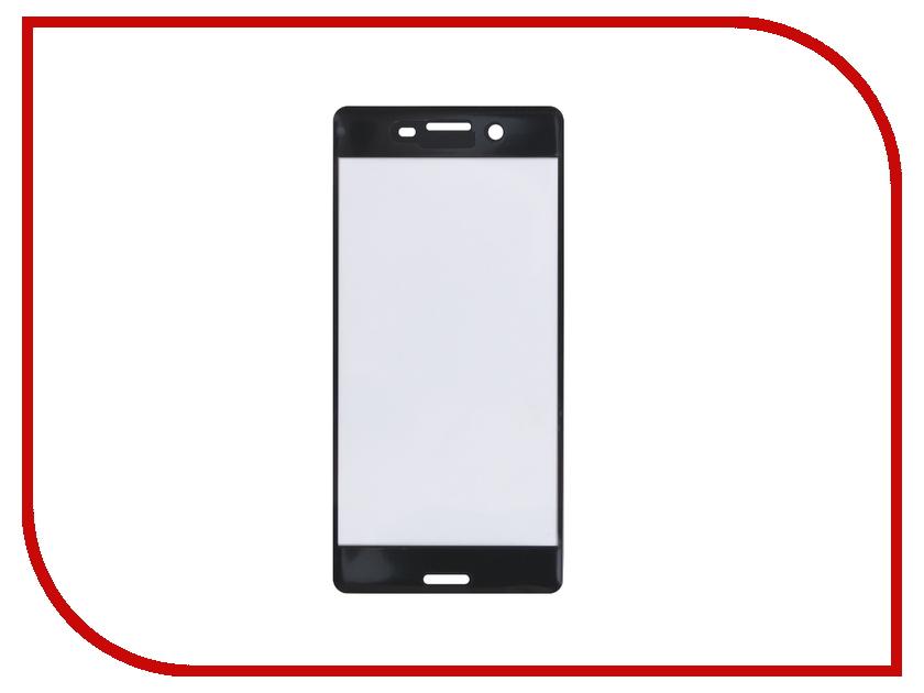 Аксессуар Защитное стекло Sony Xperia X BROSCO 0.3mm X-3D-GLASS-GREY<br>