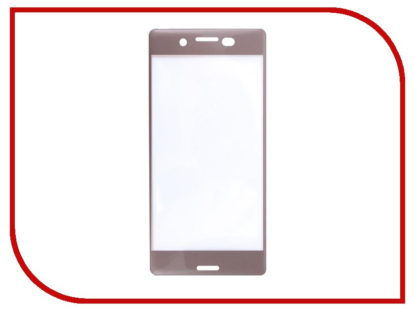 Аксессуар Защитное стекло Sony Xperia X BROSCO 0.3mm X-3D-GLASS-ROSEGOLD