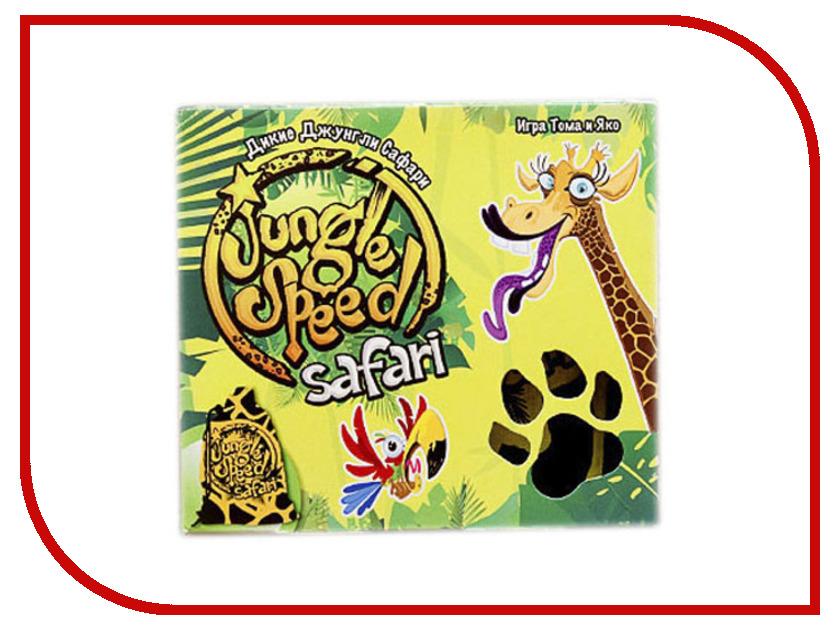 Настольная игра Asmodee Дикие джунгли Сафари<br>