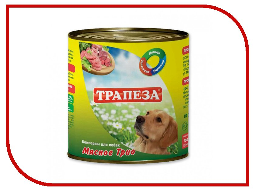 Корм Трапеза МясноеТрио 750g для собак 3059 купить корм для собак дешево воронеж