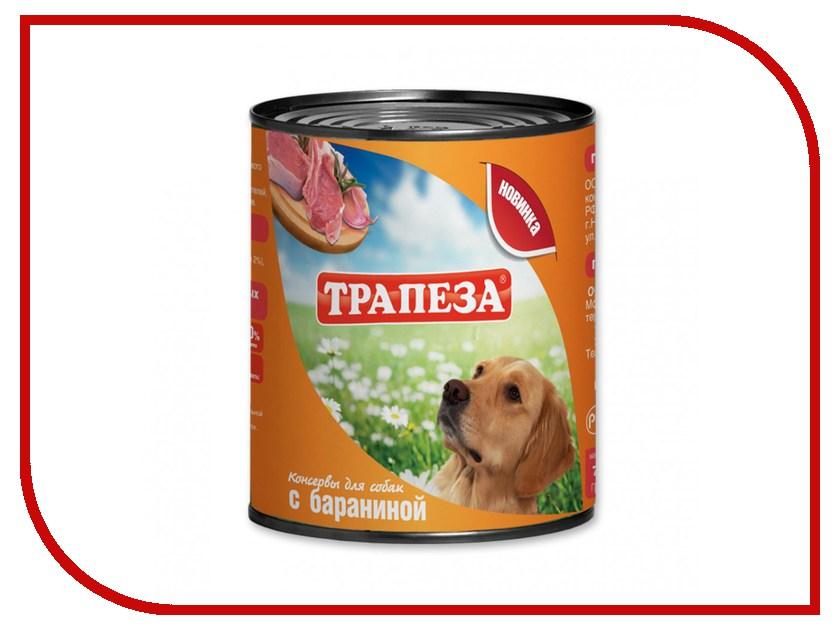 Корм Трапеза Баранина 750g для собак 3052 купить корм для собак дешево воронеж