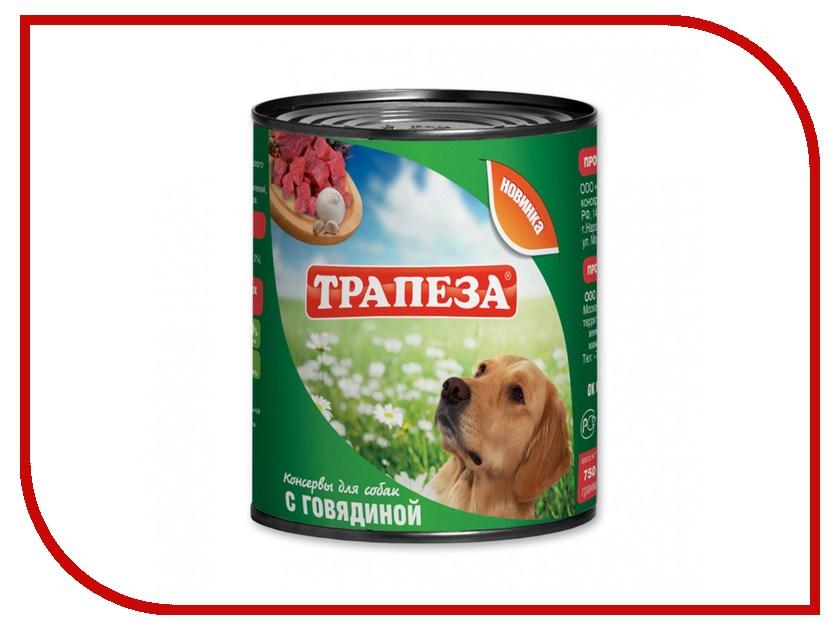 Корм Трапеза Говядина 750g для собак 3053 купить корм для собак дешево воронеж