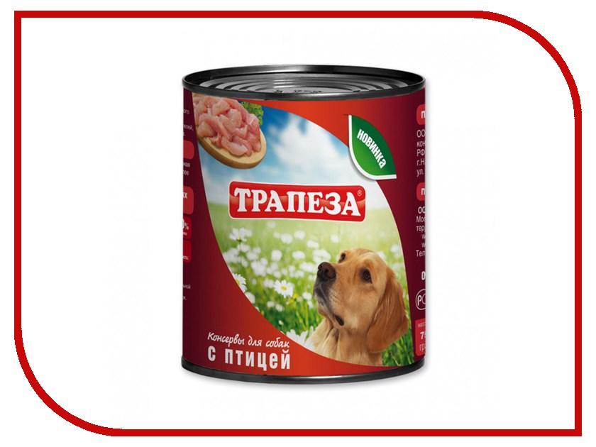 Корм Трапеза Птица 750g для собак 3054 купить корм для собак дешево воронеж
