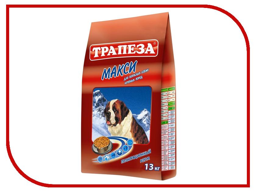 Корм Трапеза Макси 13kg для собак 29610<br>