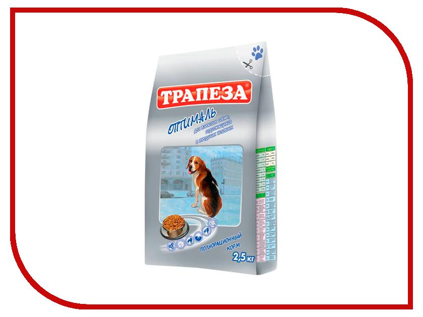 Корм Трапеза Оптималь 2.5kg для собак 29751/702976<br>