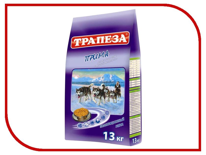 Корм Трапеза Прима 13kg для собак 29700/701375<br>