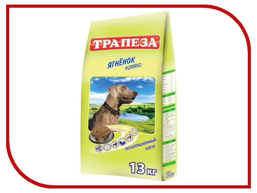 Корм Трапеза Ягнёнок/Рис 13kg для собак 92774/005329<br>