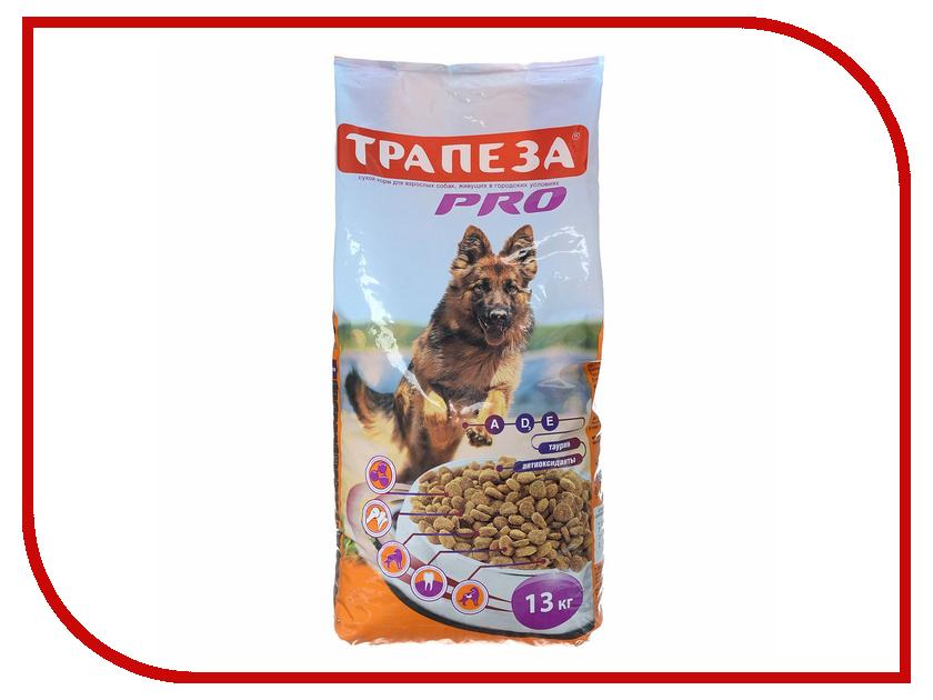 Корм Трапеза PRO 13kg для собак 59889<br>
