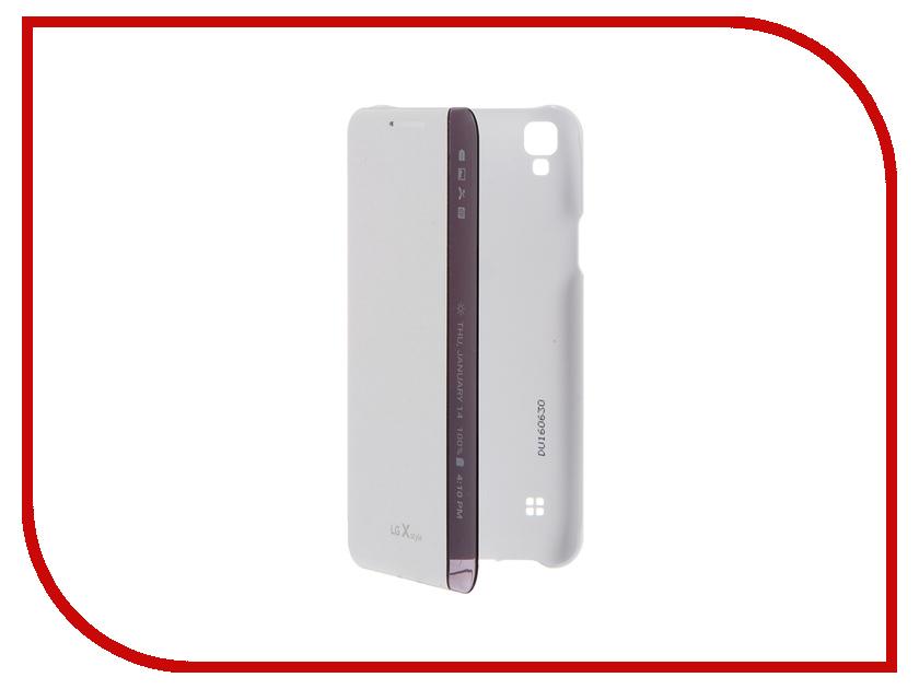 Аксессуар Чехол LG K200 FlipCover White LG-CFV-220.AGRAWH