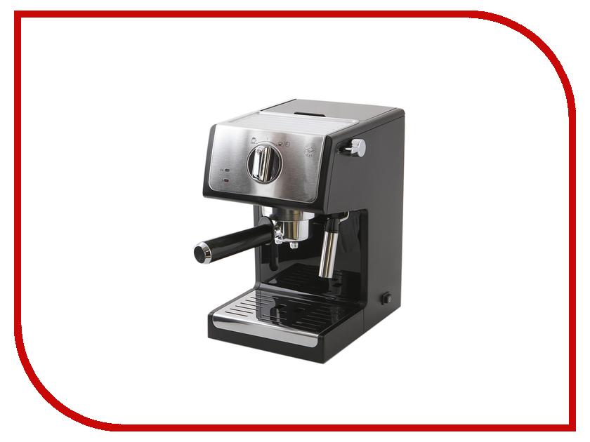 Кофемашина DeLonghi ECP33.21 кофемашина delonghi ecam350 15 b 1450вт 15бар механ