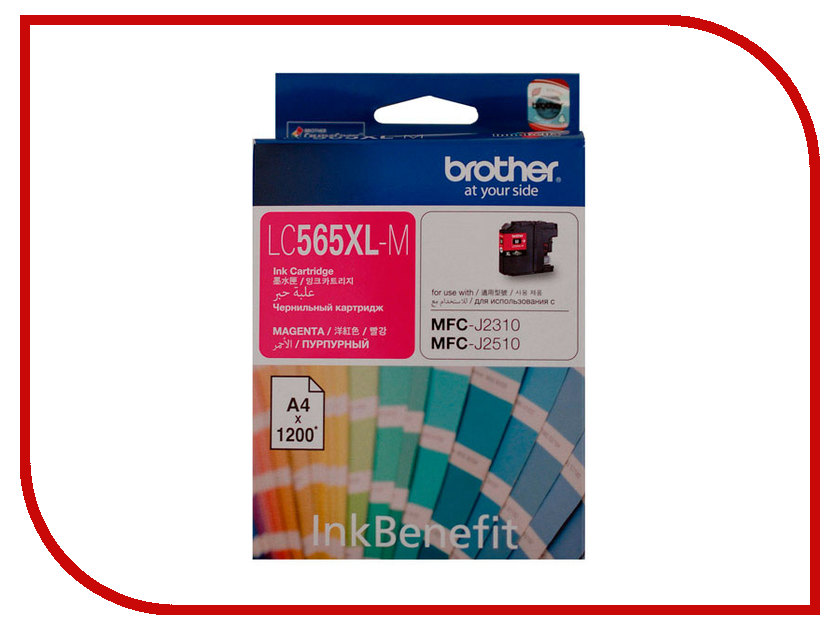 Картридж Brother LC565XLM Magenta для MFC-J2510/MFC-J2310/MFC-J3720/MFC-J3520 main board for brother mfc 7840n mfc 7840 mfc 7840 7840n formatter board mainboard