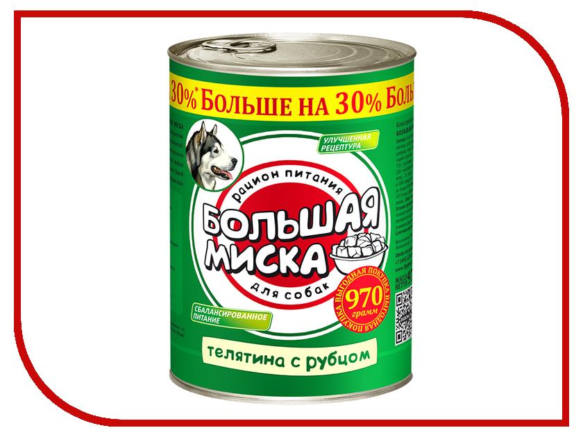 Корм Зоогурман Большая миска Телятина/Рубец 970г для собак 2397<br>