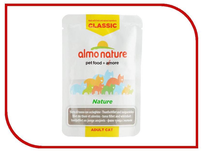 Корм Almo Nature Classic Пауч Филе Тунца с Мальками 55g для кошек 20482