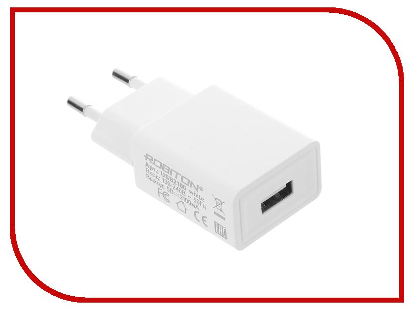 Зарядное устройство Robiton USB2100 2100mA USB BL1 White<br>