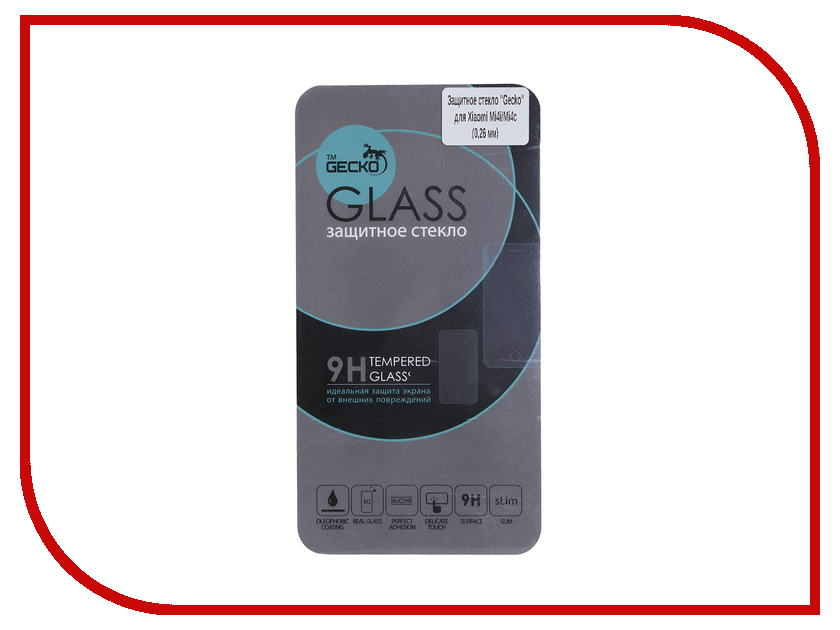 Аксессуар Защитное стекло Xiaomi Mi4i / Mi4c Gecko 0.26mm ZS26-GXMMI4I