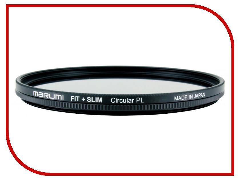 Zakazat.ru: Светофильтр Marumi FIT+SLIM Circular PL 58mm