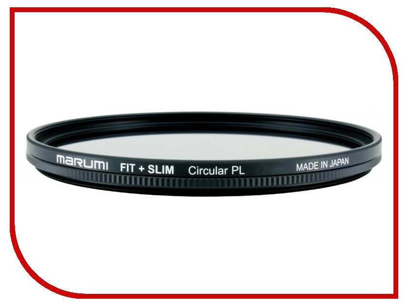 Светофильтр Marumi FIT+SLIM Circular PL 55mm светофильтр marumi fit slim mc uv l390 55mm