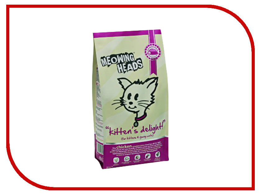 Корм Barking Heads Курица/Рис 250g для котят 0612/20120<br>