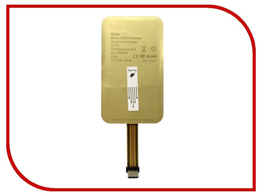 Зарядное устройство Partner microUSB 1A ПР035194 - приемник беспроводного сигнала зарядки<br>