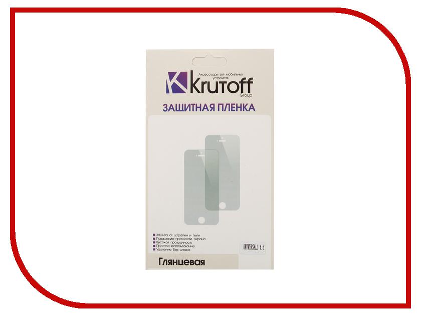 все цены на Аксессуар Защитная пленка Krutoff универсальная 4.5 глянцевая 20249 онлайн