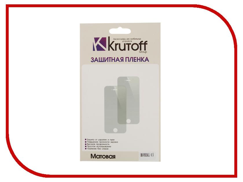 Аксессуар Защитная пленка Krutoff универсальная 4.5 матовая 20250<br>