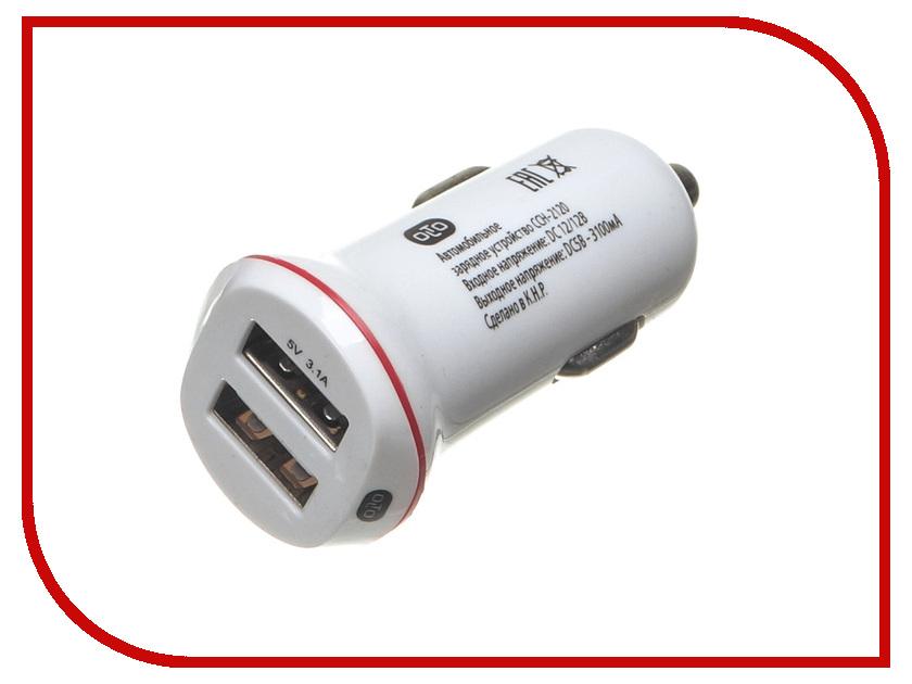 Зарядное устройство OLTO CCH-2120<br>