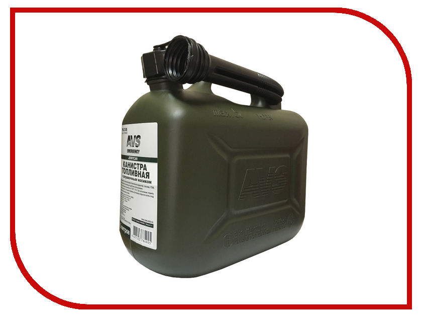 Канистра AVS TPK-Z 05 5L Dark Green A78492S<br>