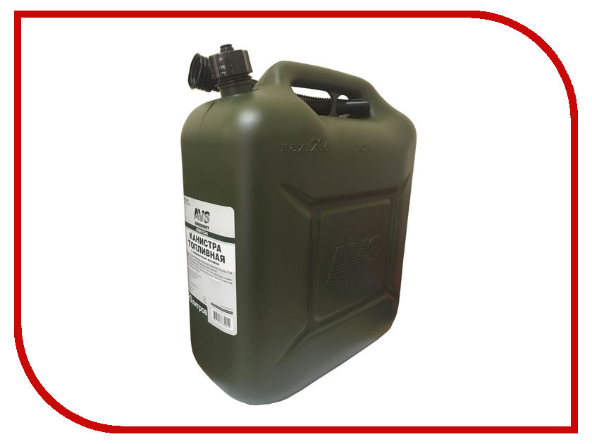Канистра AVS TPK-Z 20 20L Dark Green A78494S щёткаскребок avs wb6316 44 5 cм