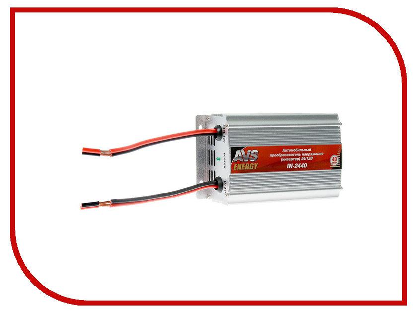 Автоинвертор AVS IN-2440 (40A) с 24В на 12В 43899 автоинвертор avs in 2210 220в на 12в a80980s