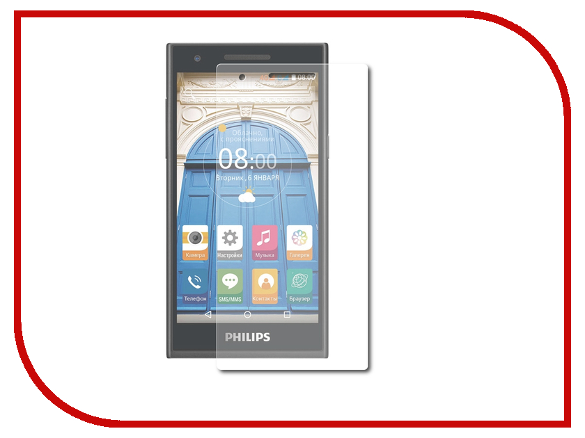 ��������� �������� ������ Philips Xenium S396 CaseGuru 0.3mm 87158