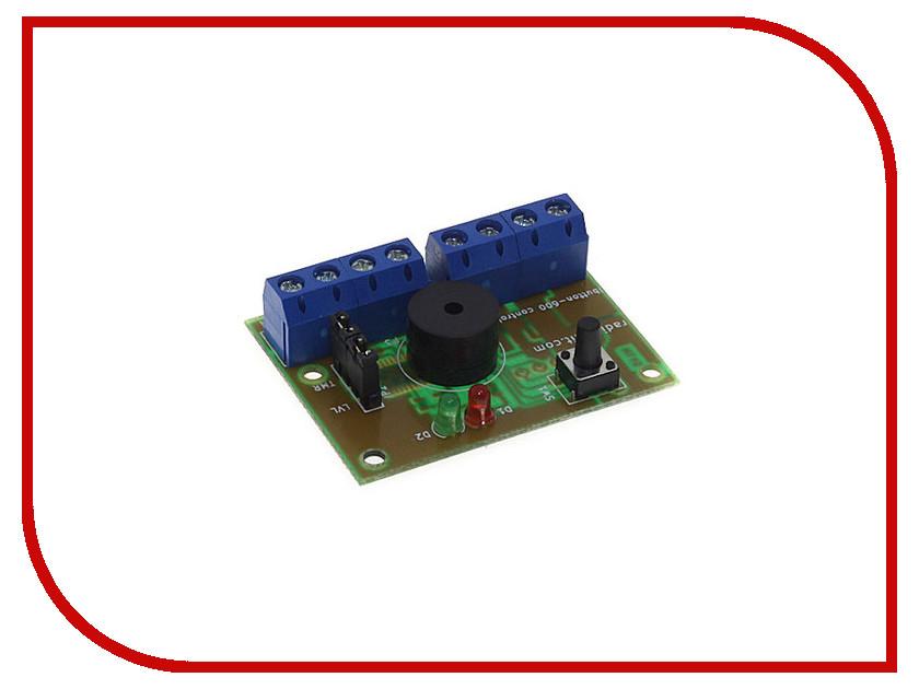 Конструктор Радио КИТ IButton-600/ Модуль RA068