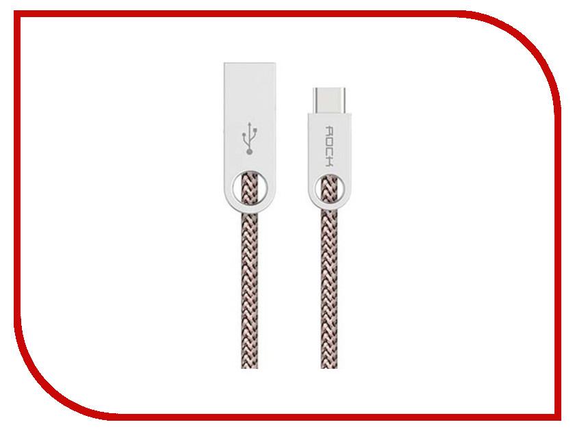 Аксессуар ROCK USB to Type-C Cobblestone Round RCB0440 Light Coffee<br>
