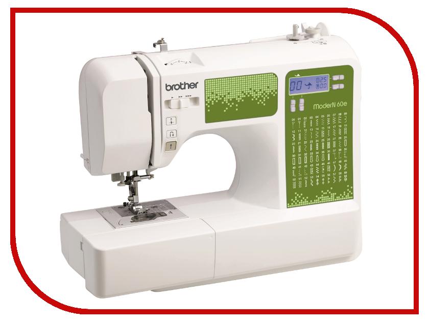 Швейная машинка Brother ModerN 60E White