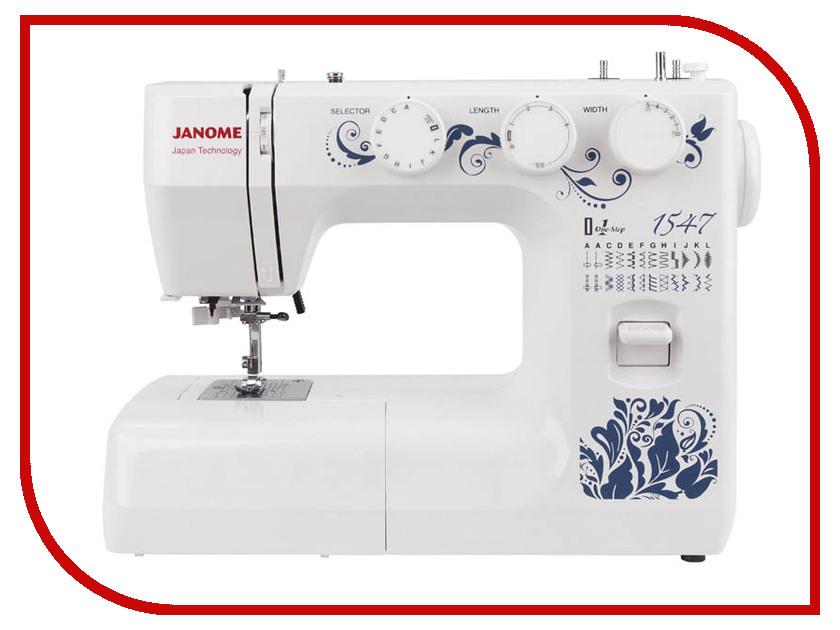 Швейная машинка Janome 1547 White швейная машинка janome dresscode