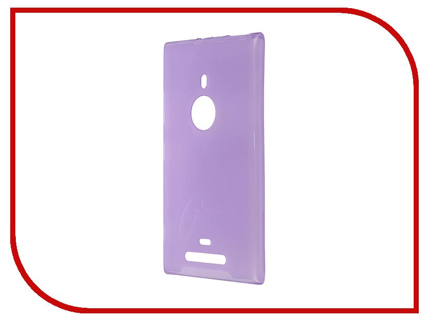 Аксессуар Чехол-накладка Microsoft Lumia 925 Itskins Zero.3 + пленка Purple 800010606