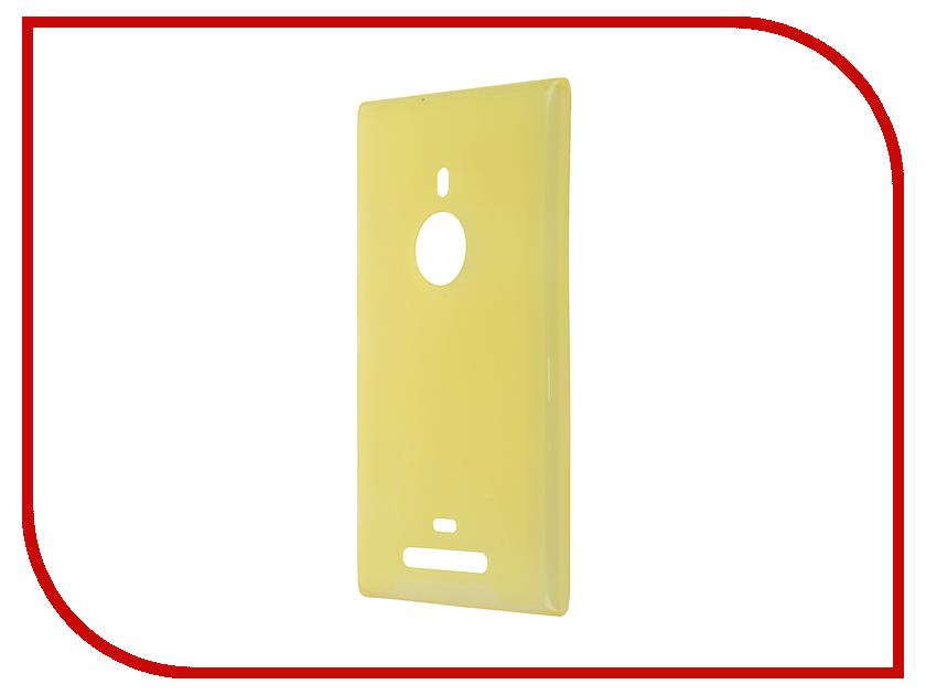 Аксессуар Чехол-накладка Microsoft Lumia 925 Itskins Zero.3 + пленка Yellow 354710609