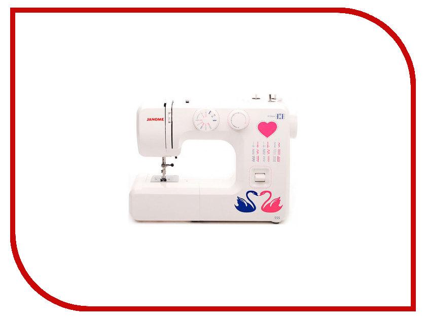 Швейная машинка Janome 555 White микро швейная машинка