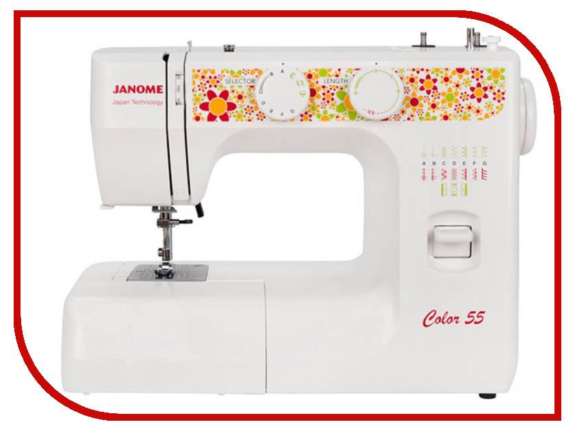Швейная машинка Janome Color 55 White швейная машинка janome sew mini deluxe