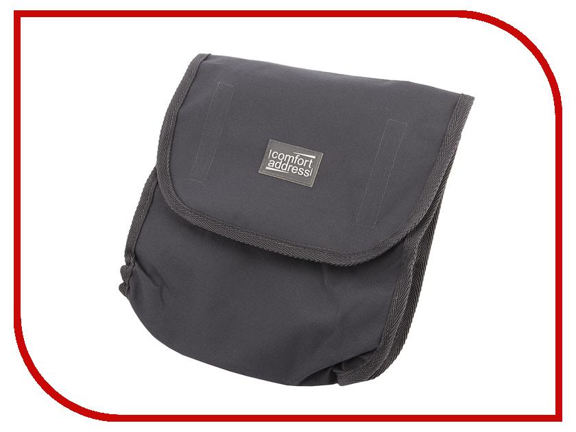 Органайзер Comfort Address BAG-011S Grey<br>