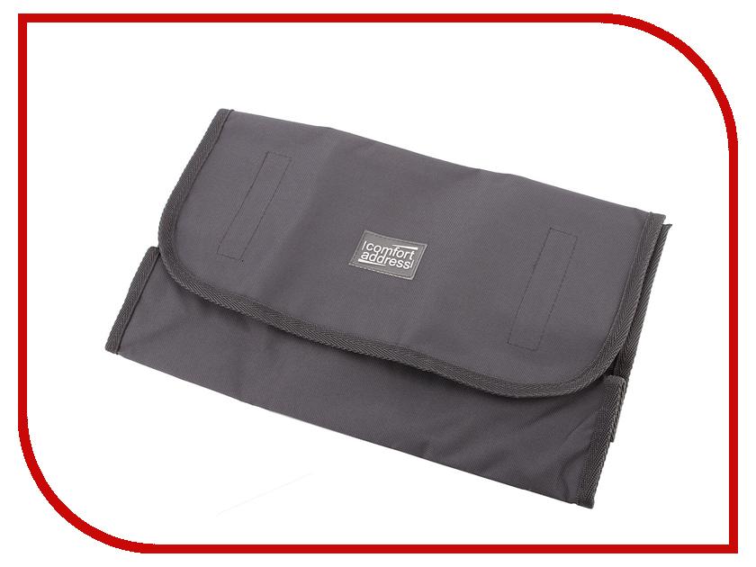 Органайзер Comfort Address BAG-012S Grey