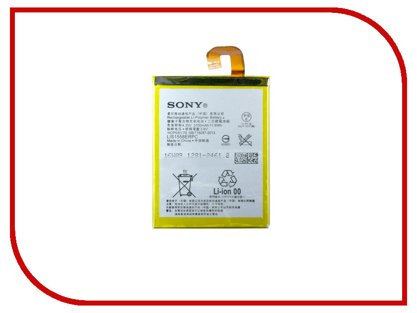 Аксессуар Аккумулятор Sony Xperia Z3 / Z3 Dual Partner 3100 mAh LIS1558ERPC ПР034379<br>