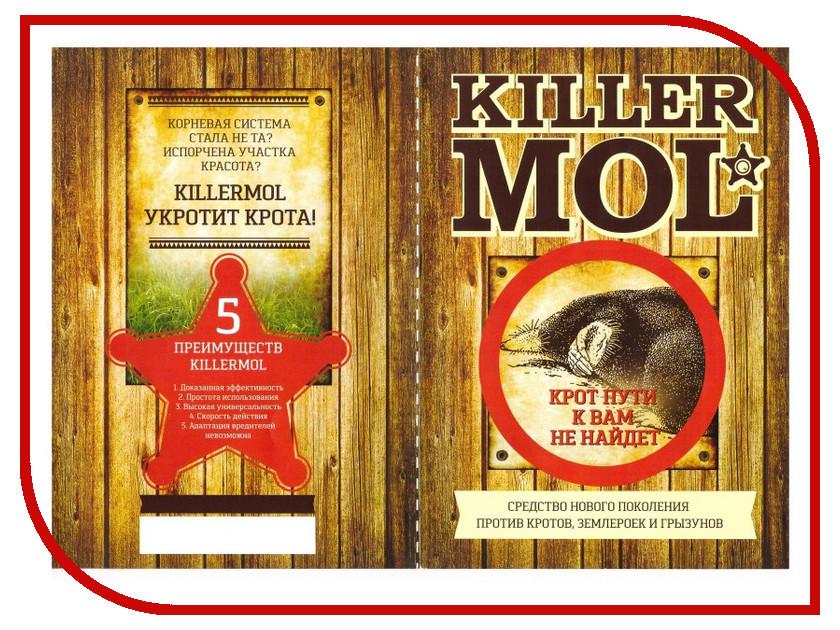 Средство защиты Killermol