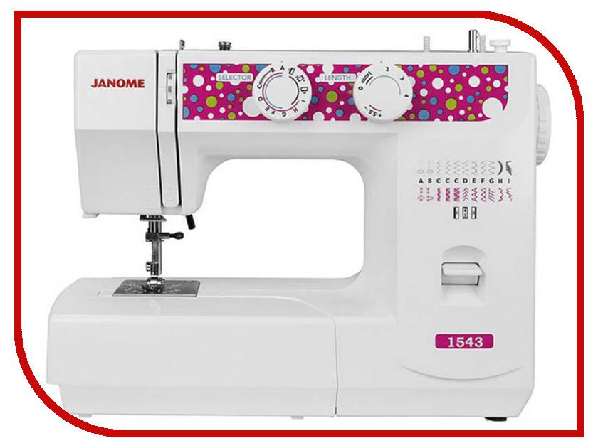 Швейная машинка Janome 1543 janome el546s швейная машинка