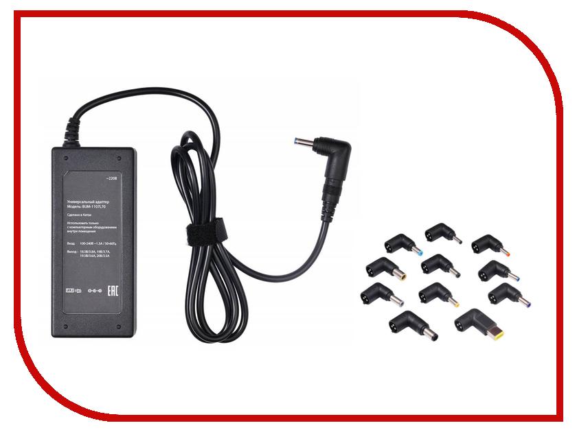 зарядные устройства для ноутбуков BUM-1107L70  Блок питания Buro BUM-1107L70