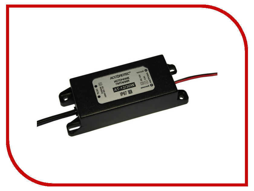 Аккумулятор AccordTec AT-12/30W источник питания 12V аккумулятор accordtec янтарь 12 16 источник питания
