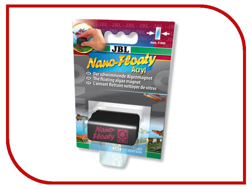 Аксессуар JBL Floaty NANO Скребок магнитный JBL6141900<br>