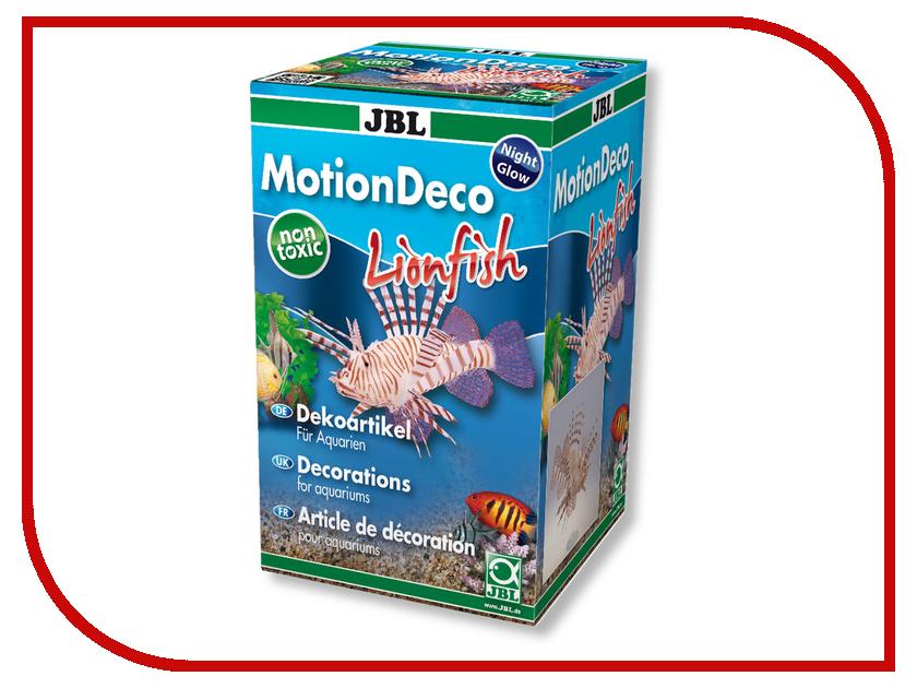 Аксессуар Аквариумная декорация JBL MotionDeco Lionfish 6045500 от Pleer