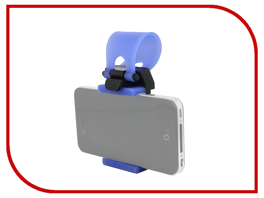 Держатель Activ JHD-40 Blue 60041