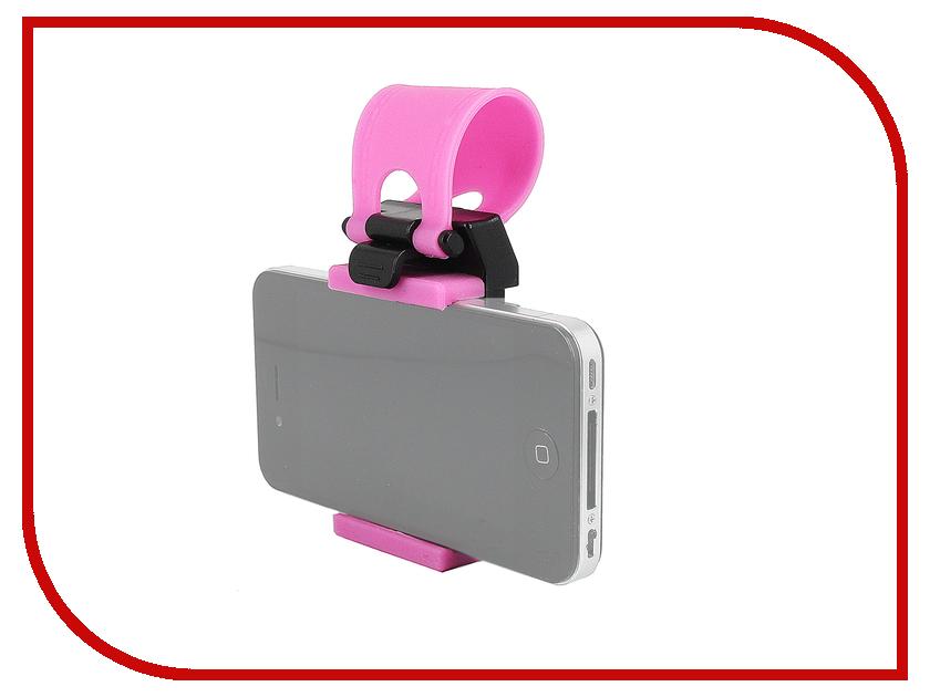 Держатель Activ JHD-40 Pink 60043<br>