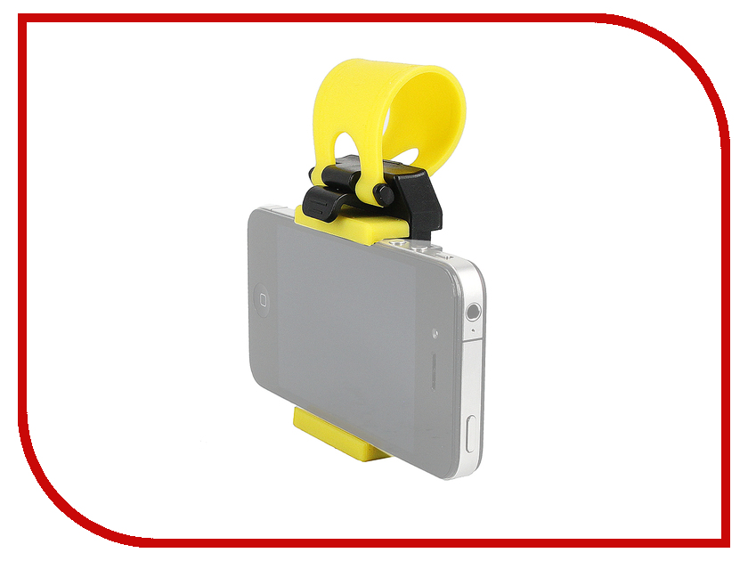 Держатель Activ JHD-40 Yellow 60044